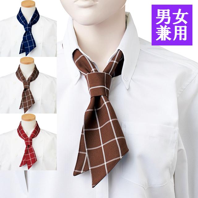 apk498チェック柄スカーフ