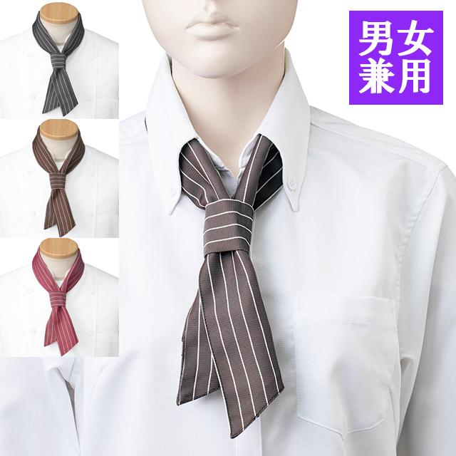 apk498ストライプ柄スカーフ