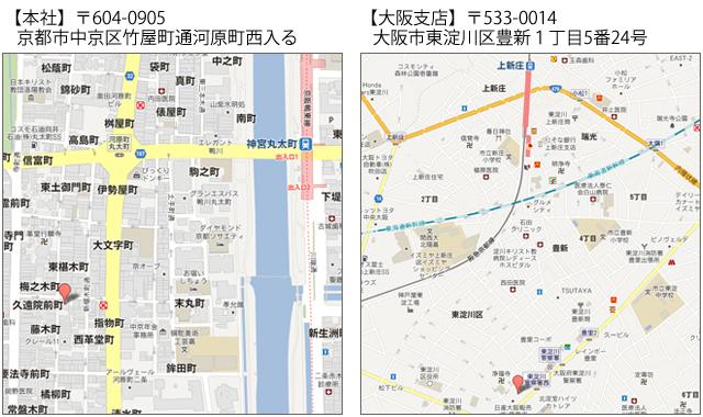 福田白衣株式会社地図